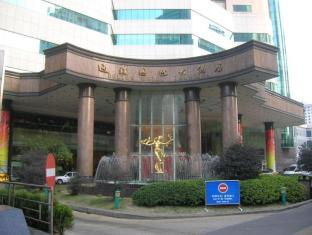 Changsha Dolton Resort Hotel