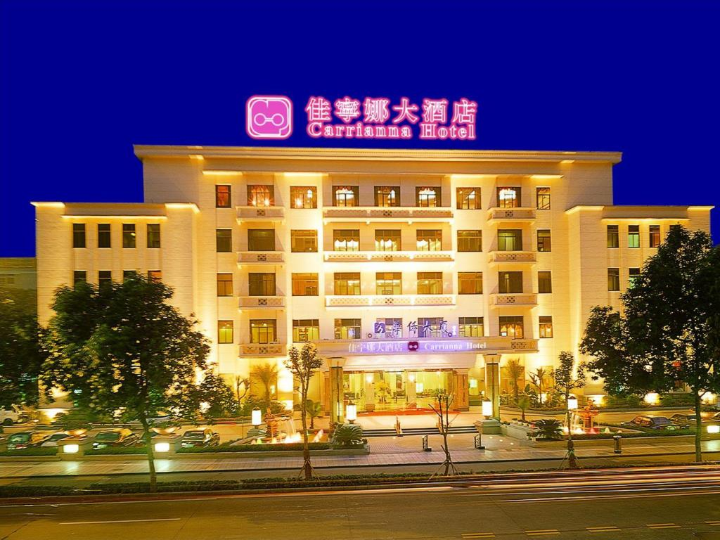 佛山佳宁娜大酒店 (Carrianna Hotel)