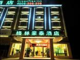 GreenTree Inn Fujian Fuzhou Jinshan Wanda PuShang Avenue Business Hotel