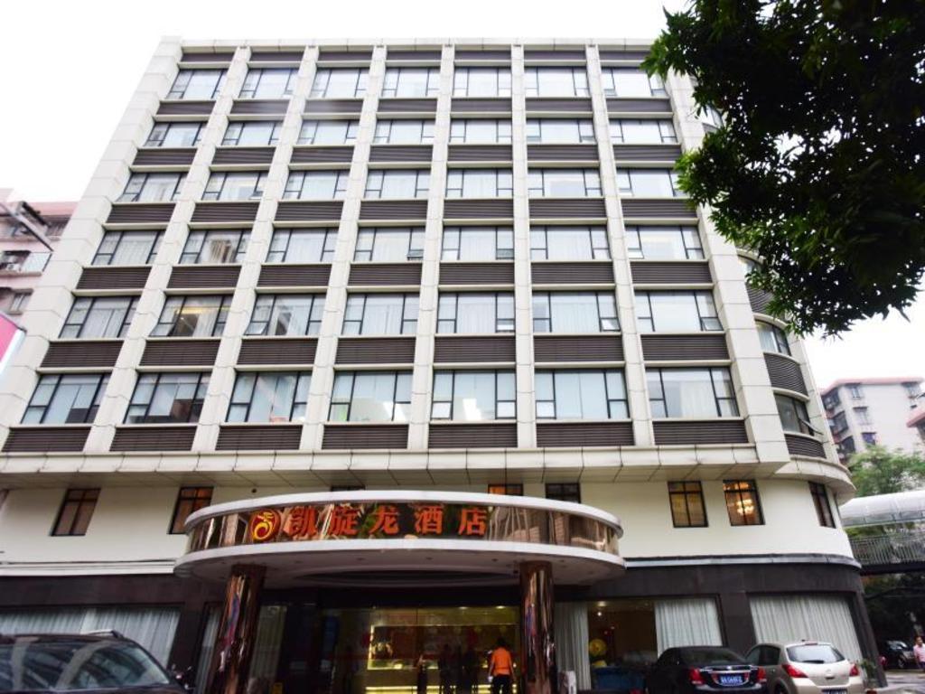 Kaiserdom Hotel Guangzhou Jichang Road In China