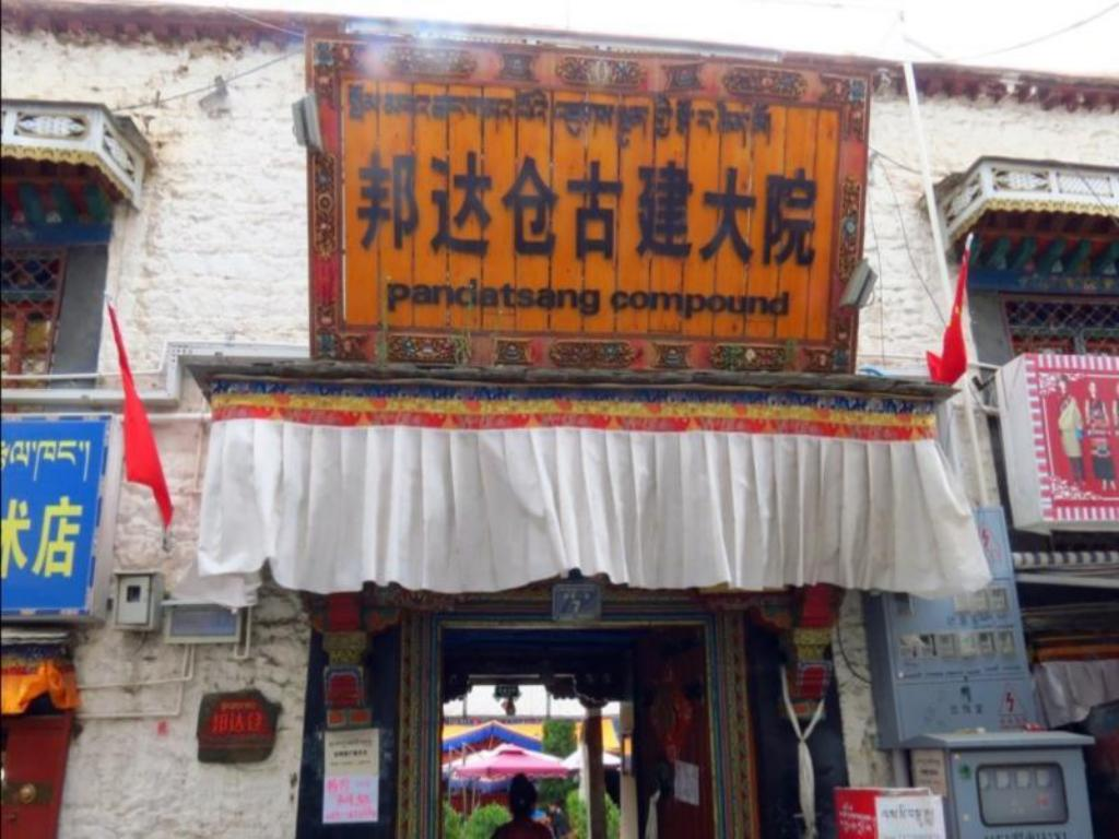 Lhasa Pandasang Compound