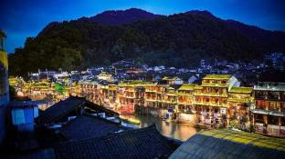 Fenghuang Encounter Inn (Pet-friendly)