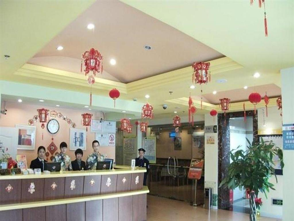 Vstupní hala Home Inns Shanghai South Wanping Road Xujiahui Branch