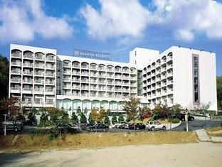Hanwha Resort Baegam Spa