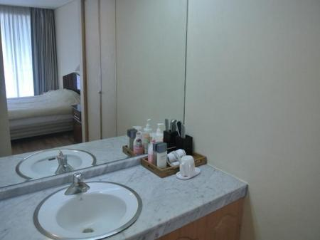 Bathroom Hanwha Resort Jirisan Plaza Hotel