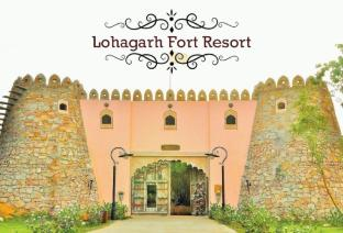 Lohagarh Fort Resort