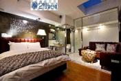 February Boutique Hotel Apsan