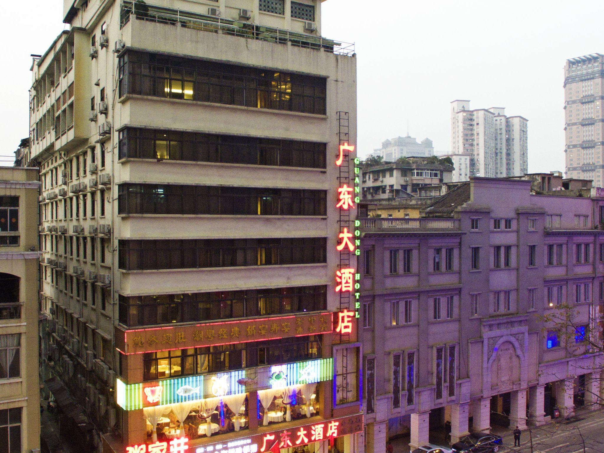 hotel guangdong in guangzhou room deals photos reviews rh agoda com
