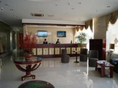 Lobby GreenTree Inn Shuyang Government Business Hotel