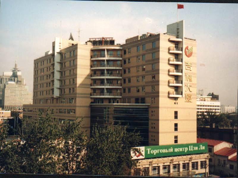 hotels near embassy of the philippines beijing best hotel rates rh agoda com