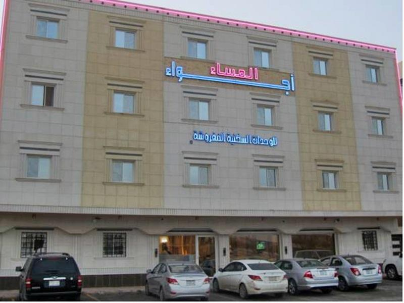 hotels near princess nora bint abdul rahman university riyadh rh agoda com