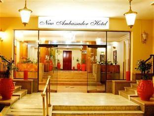 The New Ambassador Hotel