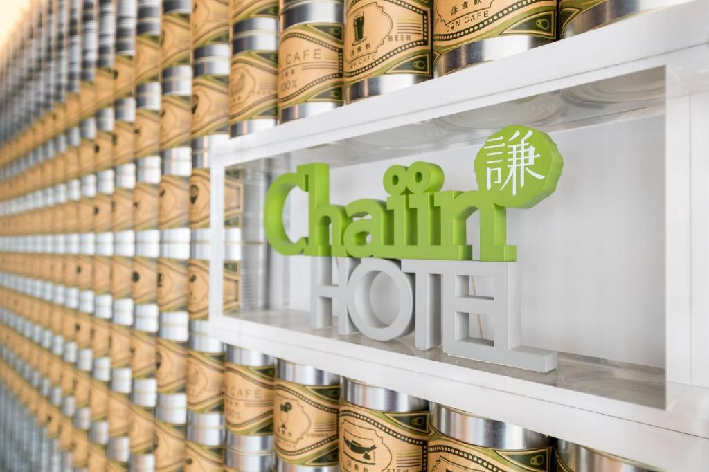 Chaiin Hotel - Dongmen in Taipei - Room Deals, Photos & Reviews