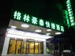 GreenTree Inn Shanghai Baoshan District Tieshan Road Youyi Road Express Hotel