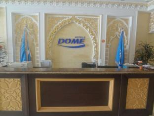 Dome Hotel Suites