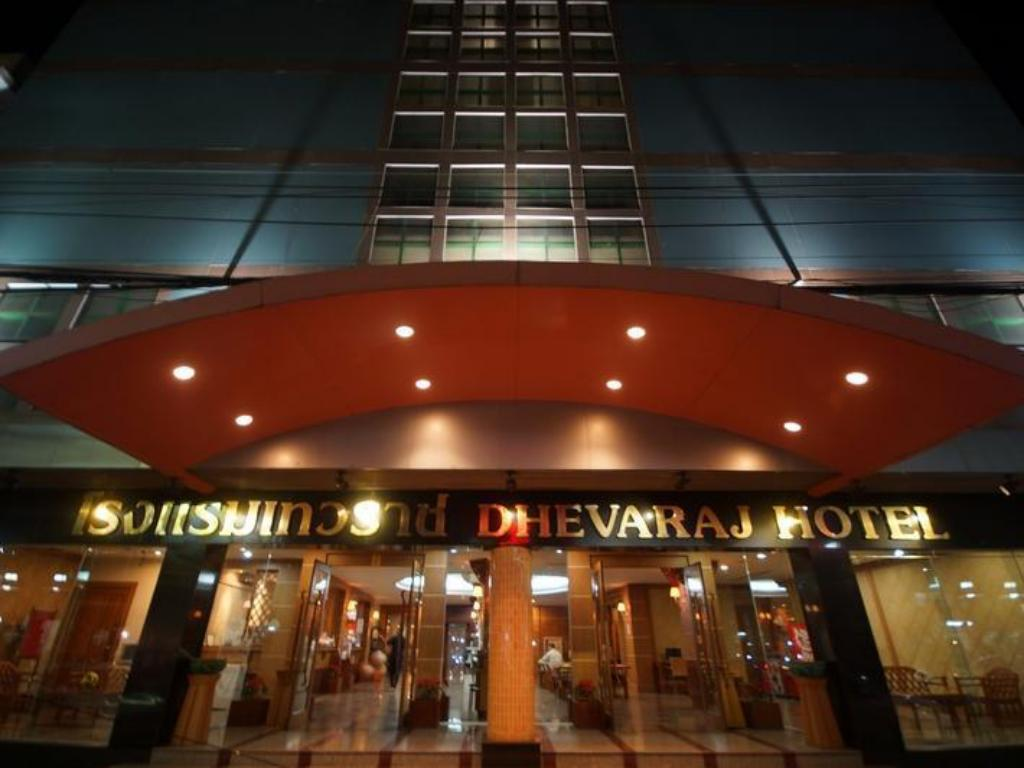 More about Dhevaraj Hotel