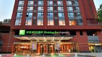 Holiday Inn Express Chengdu Tianhe
