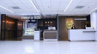 Sleep box By Miracle