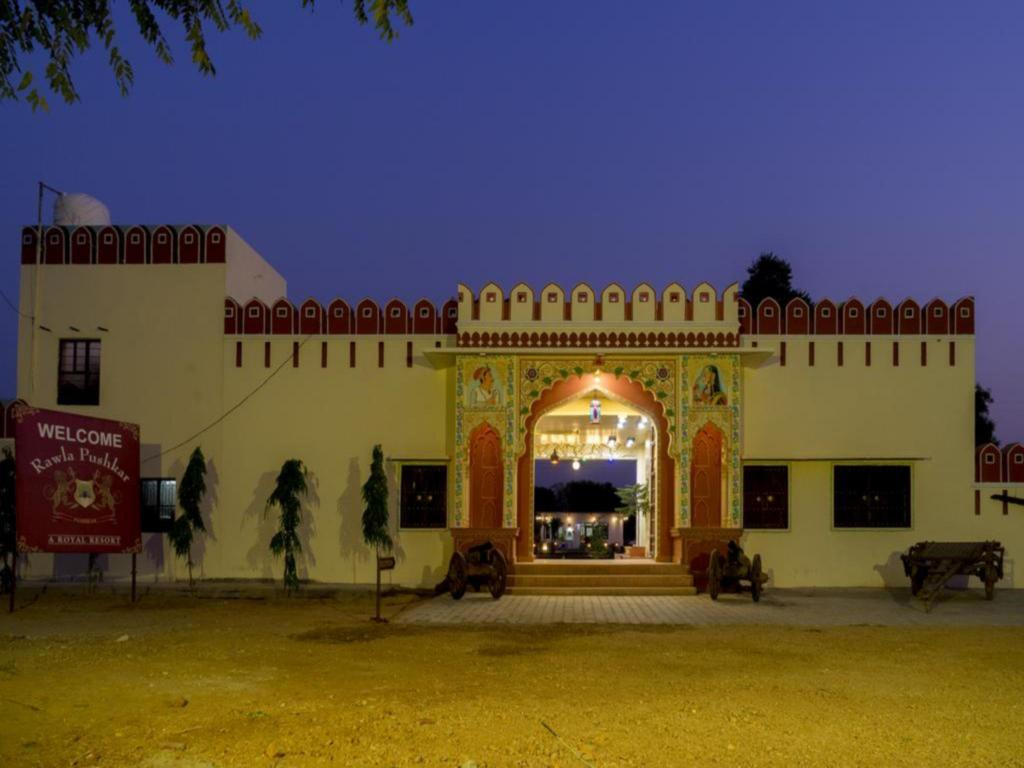 Rawla Pushkar Resort