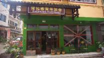 Yangshuo Backpackers Youth Hostel