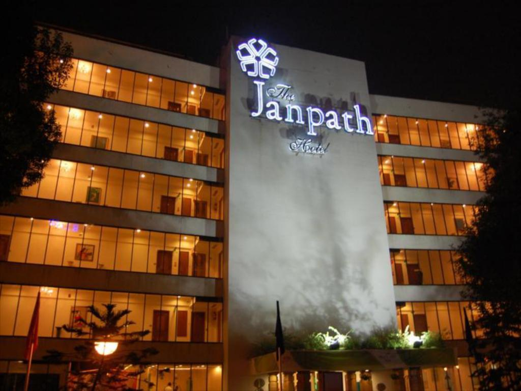 佔帕飯店 (The Janpath Hotel)