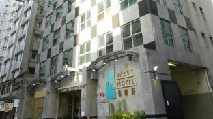 West Hotel