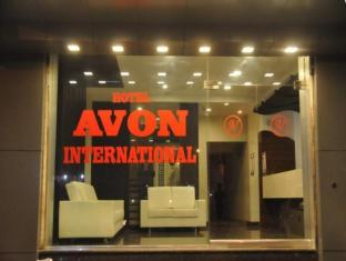 Hotel Avon International