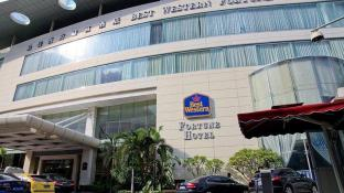 Best Western Plus Fortune Hotel Fuzhou