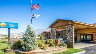 Quality Inn Lone Pine near Mount Whitney