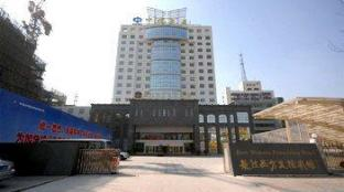 Xuzhou Friendship Hotel
