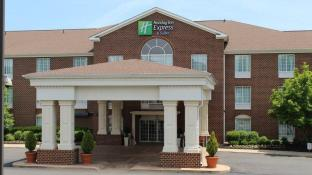 Holiday Inn Express Hotel & Suites Warrenton