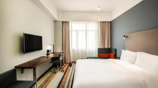 Holiday Inn Express Shenzhen Luohu