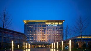 Four Points by Sheraton Langfang, Guan