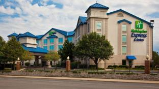 Holiday Inn Express Chicago Midway Airport