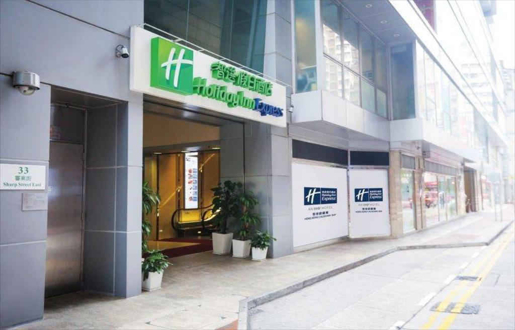 香港銅鑼灣智選假日酒店 (Holiday Inn Express Causeway Bay Hong Kong)