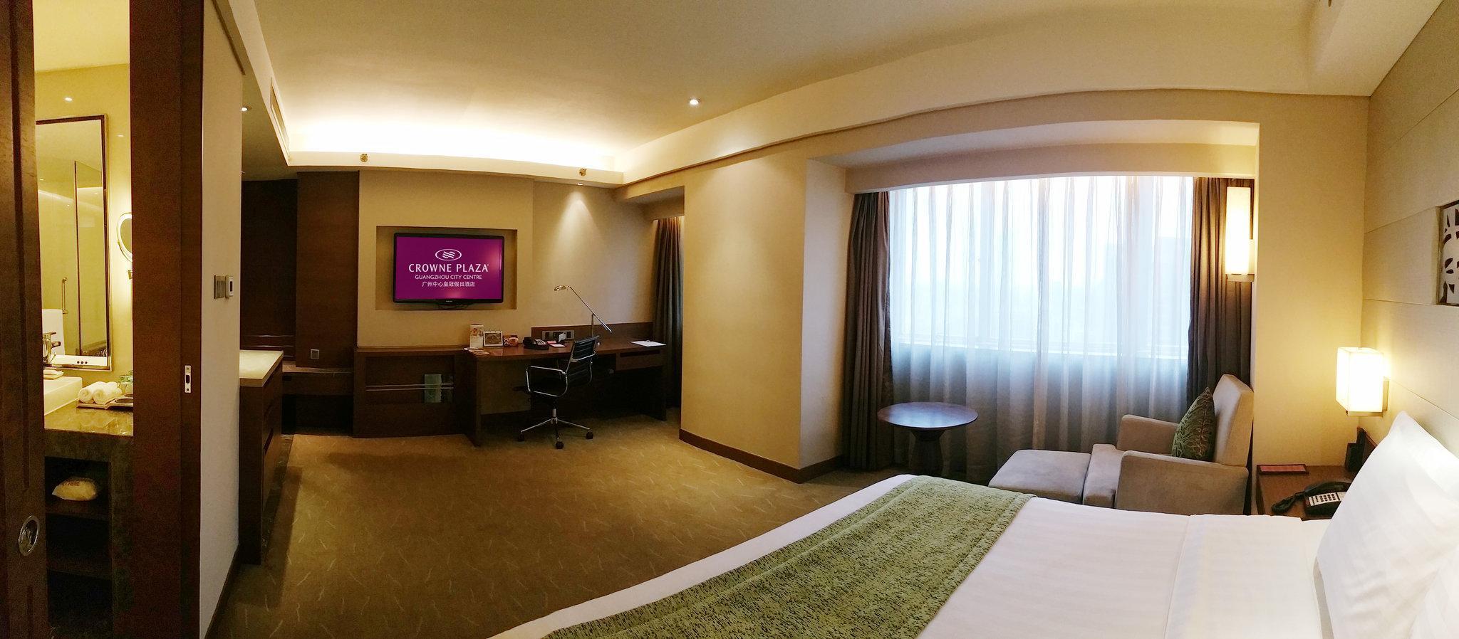 Crowne Plaza Guangzhou City Centre Hotel Deals Photos Reviews