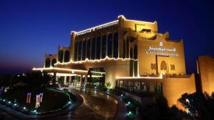 Al Ahsa InterContinental
