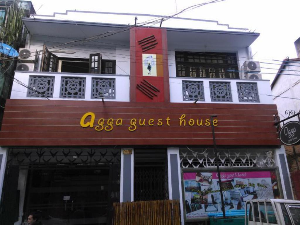 More about Agga Guest House