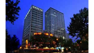 Hangzhou Commercial Center Hotel