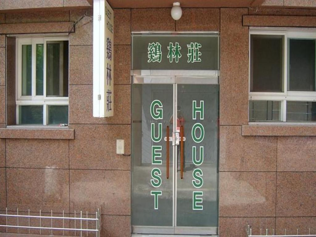 More about Gyerim Guesthouse