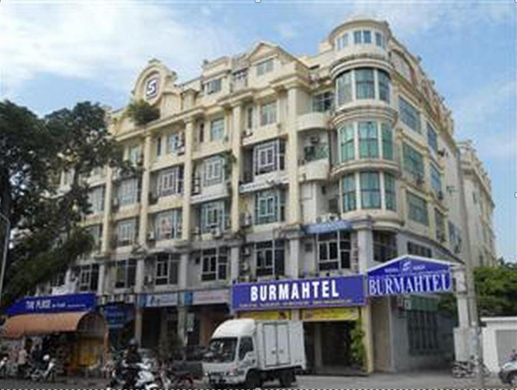 More About Burmahtel Hotel