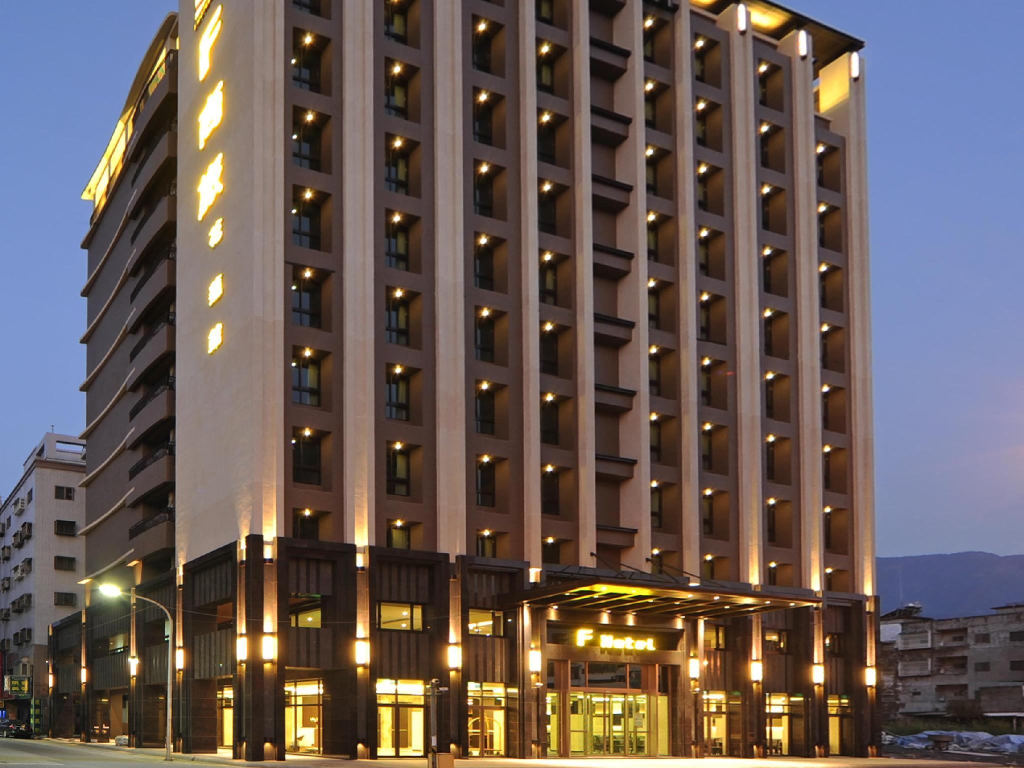 f hotel hualien in taiwan room deals photos reviews rh agoda com