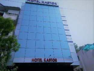 Kastor International Hotel