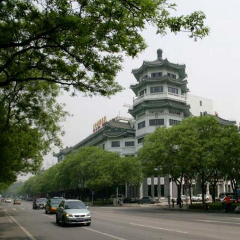 More about TianAn Rega Hotel