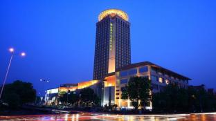 New Century Shaoxing Grand Hotel