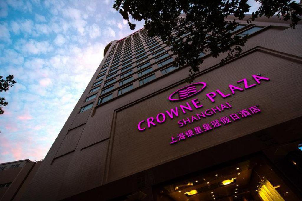 More about Crowne Plaza Shanghai