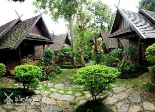 Pan Kled Villa Eco Hill Resort