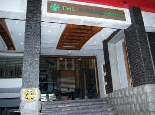 The Grand Park Hotel