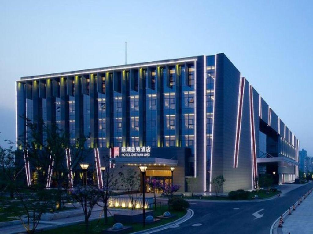 More about Nanjing Lakehome Hotels & Resorts