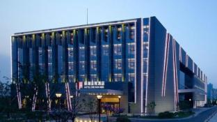 Nanjing Lakehome Hotels and Resorts